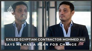 Exiled Egyptian contractor says he has a plan for change