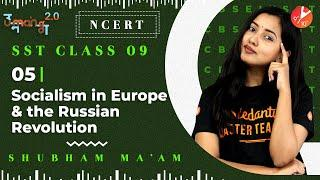 Socialism in Europe and the Russian Revolution L5 | CBSE Class 9 History NCERT | SST Umang Vedantu