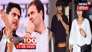 TOP 100  | Rajasthan Political Crisis | Sushant Singh Rajput Case | Heavy Rains in Mumbai