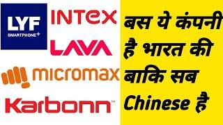 Top 10 Indian Mobile Company 2020   Non Chinese Mobile Companies   Non Chinese Mobiles In India 2020