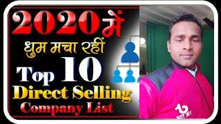 Top 10 Best Direct Selling Companies in Network Marketing Companies and MLM Companies in India .