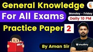10:00 PM - All Competitive Exams | GK by Aman Sir | Practice Paper-2