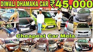PIHU CAR WORLD | STARTING ₹45,000 ONLY | SECOND HAND CAR IN KOLKATA | KOLKATA SASTA BAZAR | KOLKATA