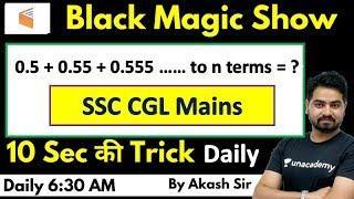 6:30 AM - Black Magic Show | Maths Tricks by Akash Sir | Series Tricks