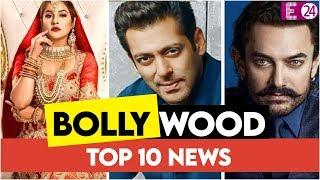 Bollywood Top 10 news || Salman ने पूरा किया अपना वादा ,Ramayan ने तोड़े TRP के रिकॉर्ड