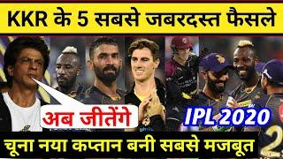 IPL 2020- 5 Biggest Decision made by KKR, Big strategy