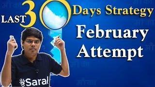 Last Month Strategy to Crack JEE Main 2021 | Score 200+ Marks | Last Minute Revision Tips | #eSaral