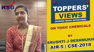 Srushti J Deshmukh, AIR 5 CSE 18, Toxic Chemicals, Toppers' Views, KSG India