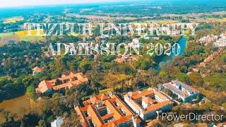 #TezpurUniversity Top 10 universities of NORTH EAST INDIA || ADMISSION PROCESS, Eligibility Criteria