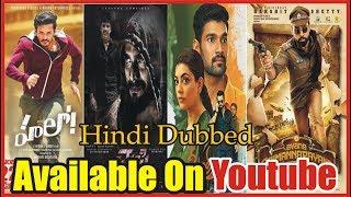 Top 10 Best South Hindi Dubbed Thriller/Action Movies Available On YouTube | Action Thriller Movie