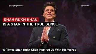 10 Times Shah Rukh Khan Inspired Us With His Words   Shah Rukh Khan Motivational Speeches   EIC