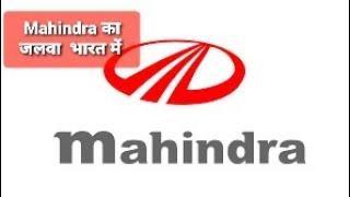 Top 10 leading Tractor Company in India। भारत मे 10 सबसे ज्यादा पसंद किया जाने वाली Tractor Company