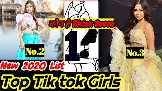 Top 10 Tiktok Girls||Top 10 Tiktok Star||Tiktok पर  No.1 कौन है||Tiktok Videos||Tiktok popular Star