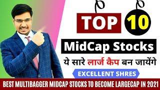 Top 10 Mid Cap multibagger Stocks in India|Best MID cap Stocks to become largecap|MidCap Stocks 2021