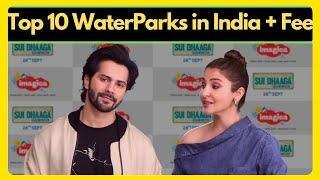 Top 10 water park in India 2020 || Best water park India Biggest [Price]