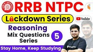 10:00 AM - RRB NTPC 2019 Lockdown Series | Reasoning by Deepak Sir | Mix Questions Series (Part-2)