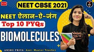 Biomolecules Class 12 Chemistry | Top 10 PYQs | NEET Questions | NEET 2021 | NEET Chemistry