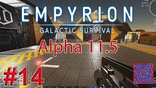 Abandoned Bunker - Top Level : Empyrion Galactic Survival Alpha 11.5 (Project Eden)let's play : #14