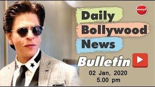 Shah Rukh Khan | Sara Ali Khan | Kareena | Salman Khan | Bollywood News | 2nd January 2020 | 5 PM