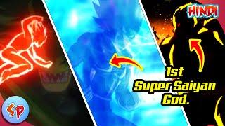 Top 10 Facts About Yamoshi (1st Super Saiyan) | Explained in Hindi | Dragon ball in Hindi