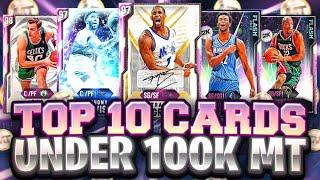 10 CARDS YOU CAN BUY UNDER 100K MT IN NBA 2K20 MYTEAM! CHEAP AND MUST HAVE PINK DIAMONDS!