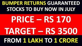 Amazing Multibagger Stocks To Buy Now - 9000% Returns - BUMPER Profit Share Market Investment In NSE