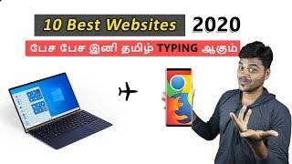 10 சூப்பர் Websites | Top 10 Useful Websites for Every Internet User in 2020