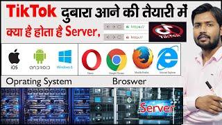 Browser | Search Engine | Server | http VS https | Operating System | System Software | Application
