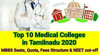 Top 10 Medical Colleges 2020 | Tamilnadu | Number of Seats and Fees Structure | NEET 2020  Cut-off