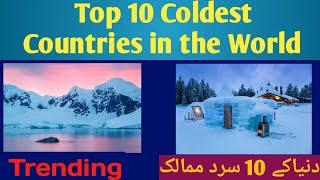Top 10 Ten Coldest Countries In the World #2020 | Antarctica Coldest Place on the Earth