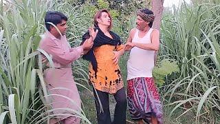 Chorni | New Top Funny Comedy Video | Very Funny Videos | Comedy Video 2020 | Bata Tv