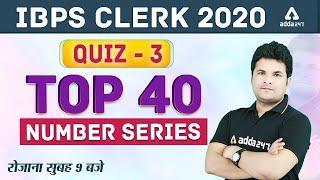 IBPS Clerk 2020   Maths   Top 40 Number Series (Quiz-3)   Adda247