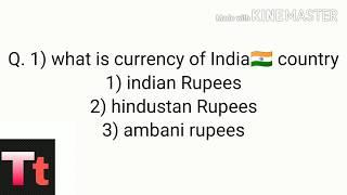 Top 10 country currency in world, India, America, England, France, Germany, Pakistan  Israel, Portug