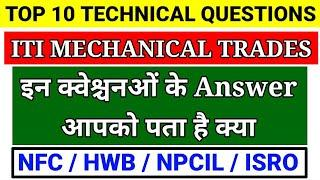 ITI TOP 10 MOST IMPORTANT QUESTIONS, FOR FITTER, TURNER, MACHINIST BY TECHNICAL MCQ