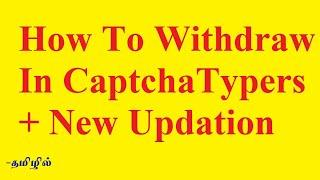 Captchatypers New Update Tamil | Data Entry Jobs Work From Home In Tamil - (Data - 48)