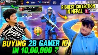 Purchasing 2B Gamer Account For 10 Lakh ₹
