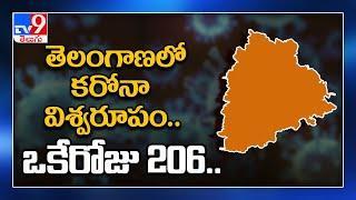 Coronavirus: Big surge in Telangana with 10 deaths, 206 positive cases - TV9