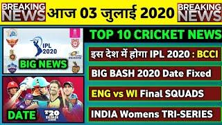 03 July 2020 - IPL 2020 Hosting Country,Big Bash 2020 Date Fixed,ENG vs WI Squads & 6 Big News
