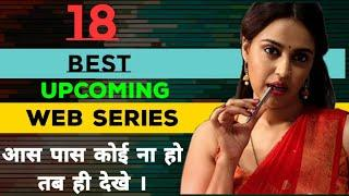 Top 18 Upcoming Web Series 2020 With Release Date  Rashbhari   The Family Man   Mirzapur 2  