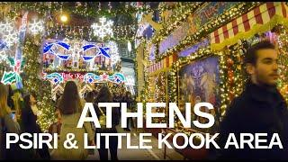 [4K] Athens Neighborhood Tour (2019) - Little Kook Athens Christmas Lights