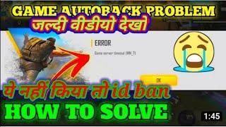 FreeFire Game Server Timeout (mm_7) Problem 6 November   FreeFire Auto Back Problem para samsung
