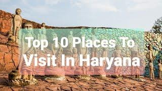 TOP 10 PLACE'S TO VISIT IN HARYANA   #HARYANA #PLACE'S #VISIT #TOP10