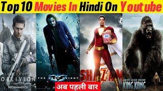 Top 10 Big New Hollywood Hindi Dubbed Movies Available Now Youtube | part- | Shazam Hindi,Batman