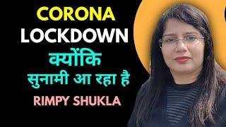 Why Indian Lockdown is very important || Prophylaxis  Hydrochloroquine || Rimpy Shukla