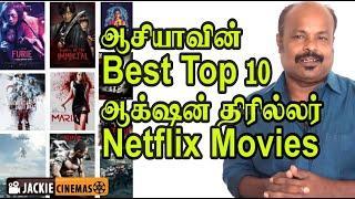 Top 10 Best  Netflix Asian Action Thriller Movies All Time Favourite List Part 1 - #Jackisekar