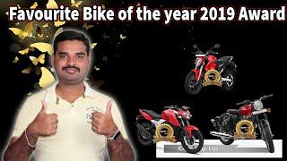 2019 Favourite Bike of the Year AwardsIProposed by Top 10 Favourite Bike Awards -Auto4v Tamil Family