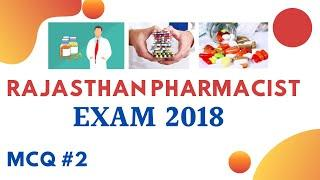 Rajasthan Pharmacist Exam 2018 || Part-2 || Most Important Question || Study Iq Plus