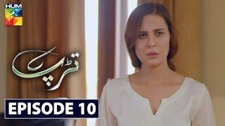 Tarap Episode 10 HUM TV Drama 10 May 2020