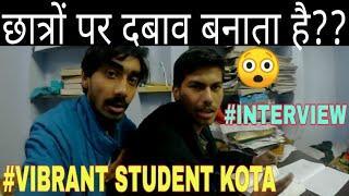 Vibrant Coaching Kota Student Interview