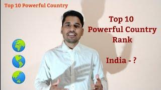 Top 10 Powerful Country Rank, India - ?